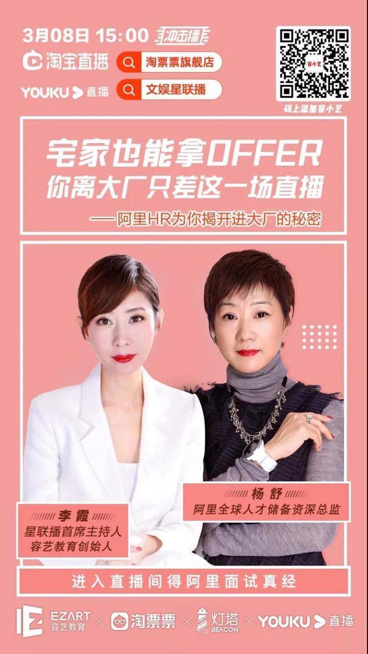 http://rongyiedu-guanwang.oss-cn-beijing.aliyuncs.com/霞姐片单 | 那些被李霞老师推荐的电影,你都看过吗?