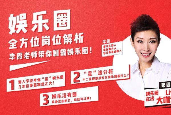 http://rongyiedu-guanwang.oss-cn-beijing.aliyuncs.com/3.8号 容艺教育·线上直播课程持续进行